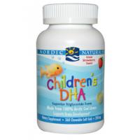 挪帝克儿童鱼油草莓味DHA咀嚼胶囊(180粒)